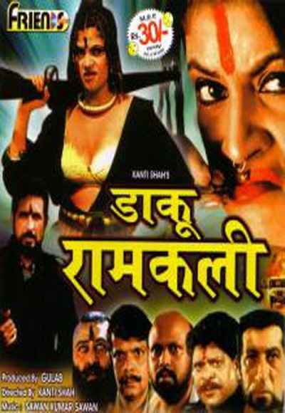 Daku Ramkali Poster