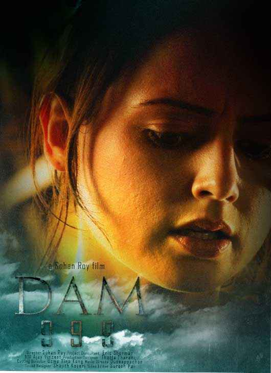 Dam 999 First Look Poster