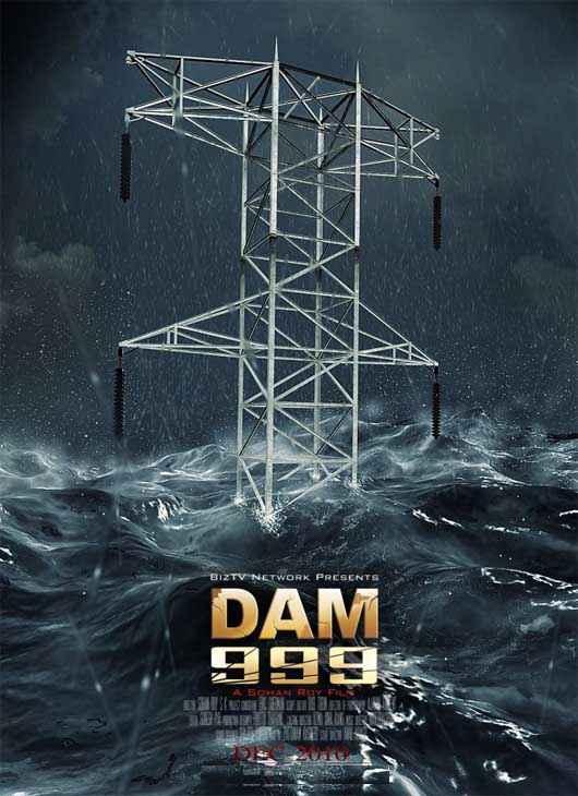 Dam 999 Wallpaper Poster