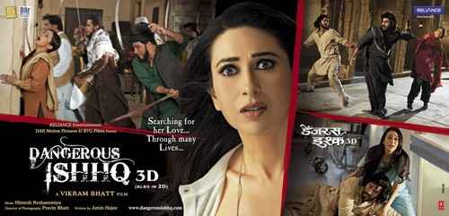 Dangerous Ishq Images Poster