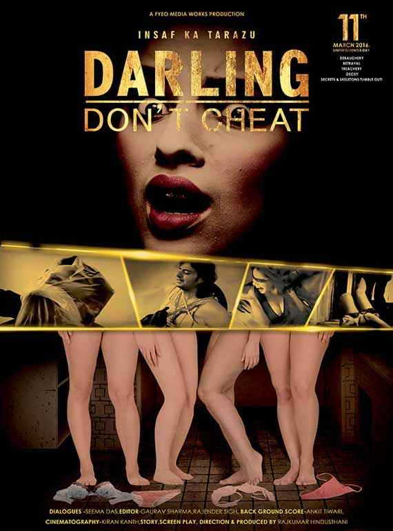 Darling Don't Cheat First Look Poster