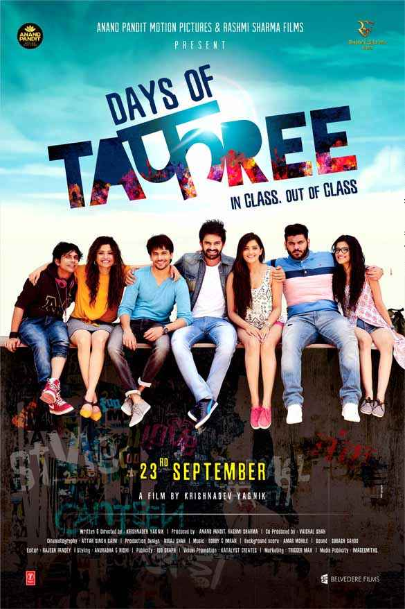 Days of Tafree  Poster