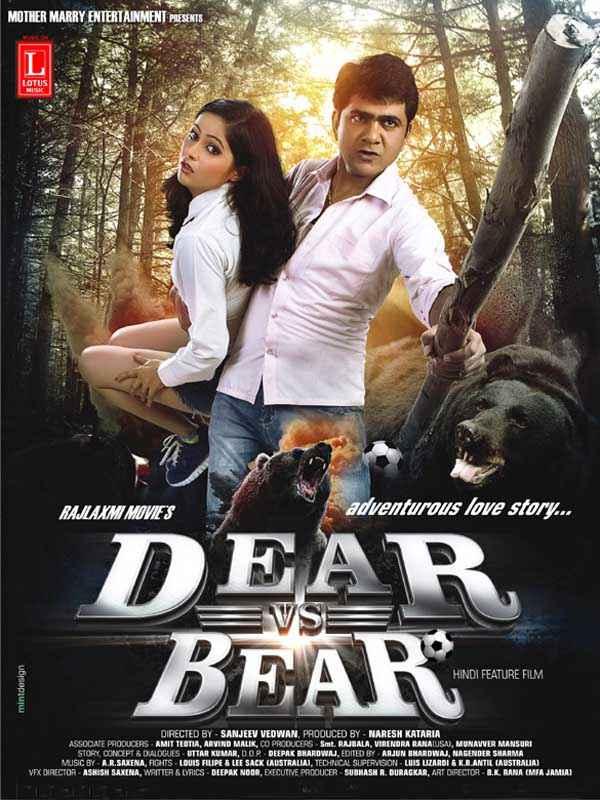 Dear VS Bear Image Poster