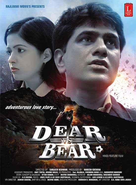 Dear VS Bear Poster