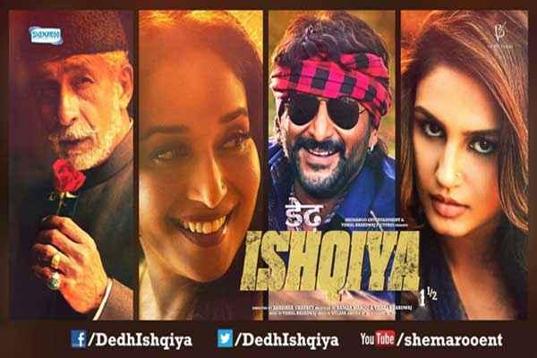Dedh Ishqiya Pics Poster