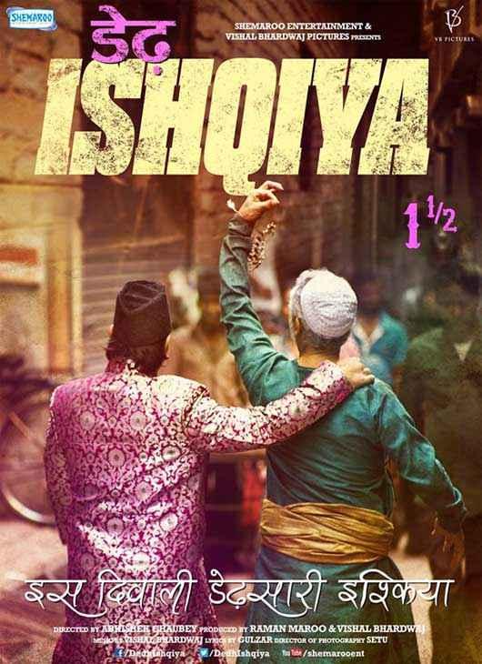 Dedh Ishqiya Wallpaper Poster