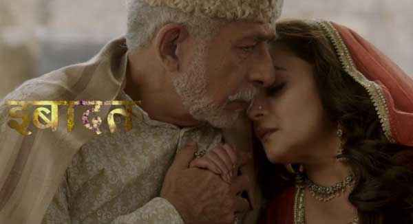 Dedh Ishqiya Naseeruddin Shah Madhuri Dixit Hot Scene Stills