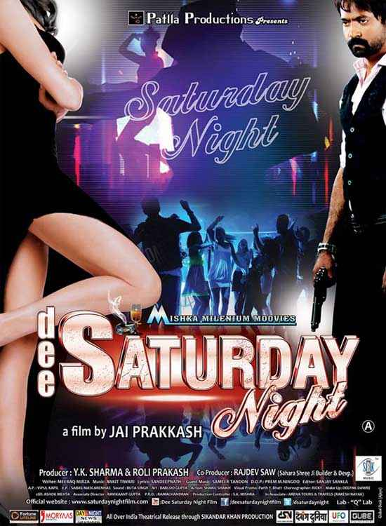 Dee Saturday Night First Look Poster