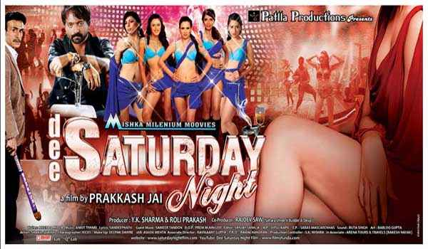 Dee Saturday Night Photo Poster