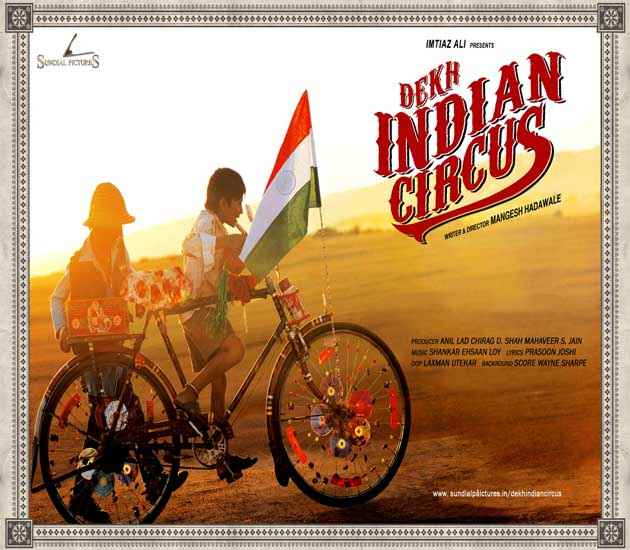 Dekh Indian Circus  Poster