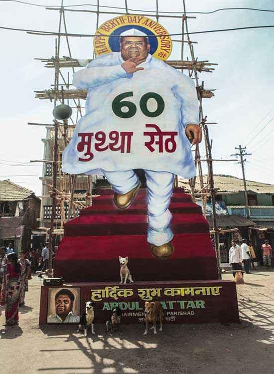 Dekh Tamasha Dekh Satish Kaushik Stills