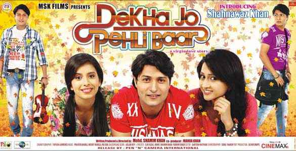 Dekha Jo Pehli Baar First Look Poster