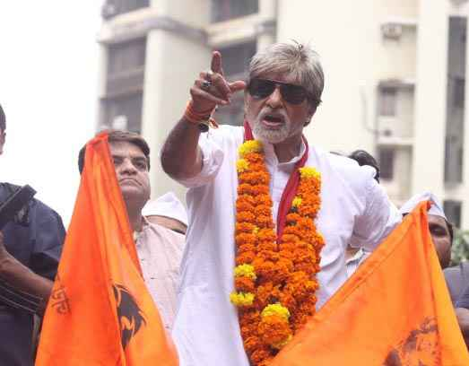 Department Amitabh Bachchan Photos Stills