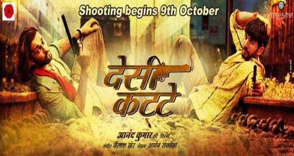 Desi Kattey First Look Poster
