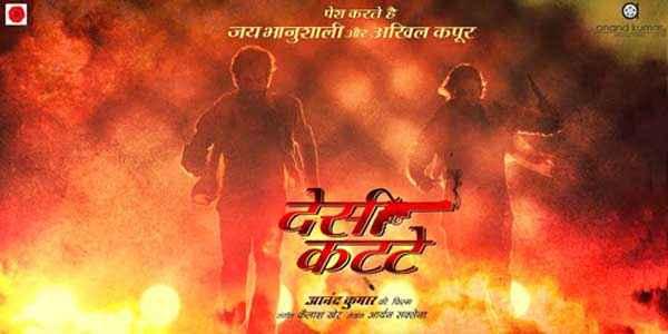 Desi Kattey Image Poster