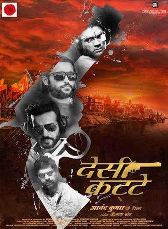 Desi Kattey New Poster