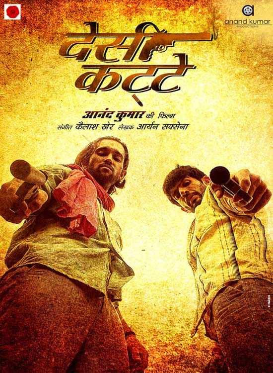 Desi Kattey Wallpaper Poster