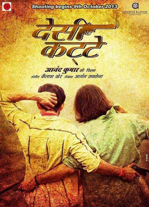 Desi Kattey Poster