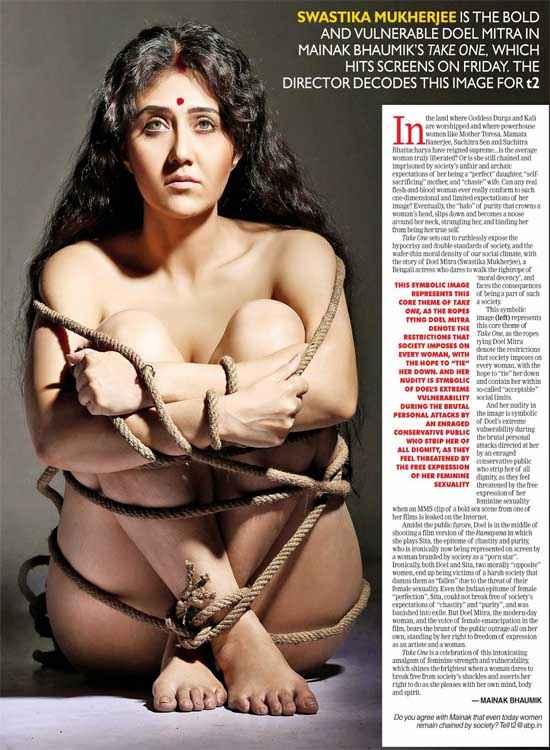 Detective Byomkesh Bakshi Swastika Mukherjee Hot Poster