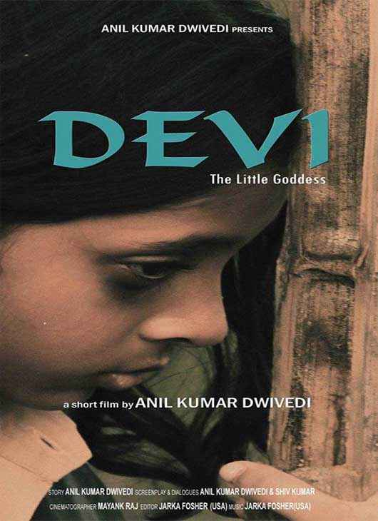 Devi The Little Goddess First Look Poster