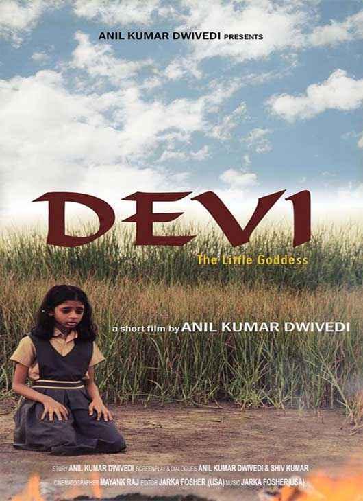 Devi The Little Goddess Wallpaper Poster