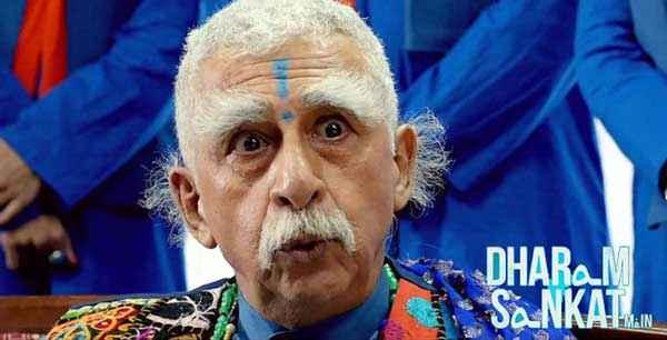 Dharam Sankat Mein Naseeruddin Shah In New Look Stills