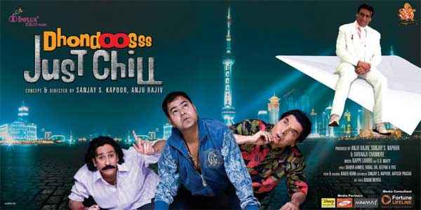 Dhondoosss Just Chill First Look Poster
