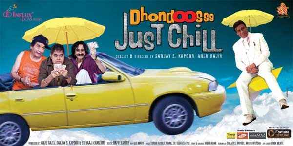 Dhondoosss Just Chill Wallpaper Poster