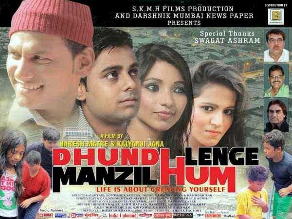 Dhund Lenge Manzil Hum Poster