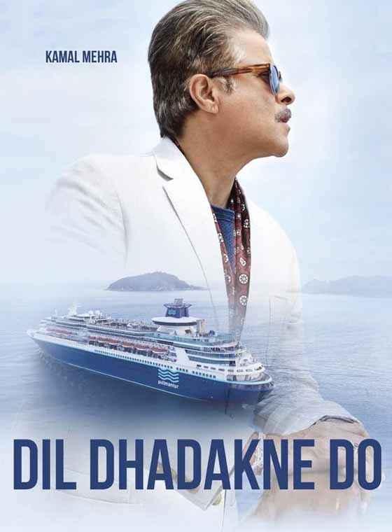 Dil Dhadakne Do Anil Kapoor Poster
