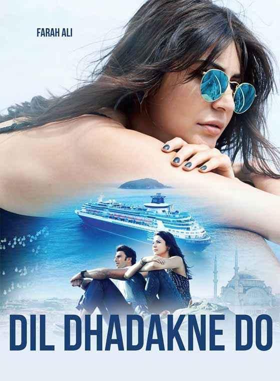 Dil Dhadakne Do Anushka Sharma Poster