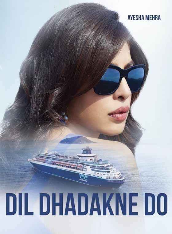 Dil Dhadakne Do Priyanka Chopra Poster