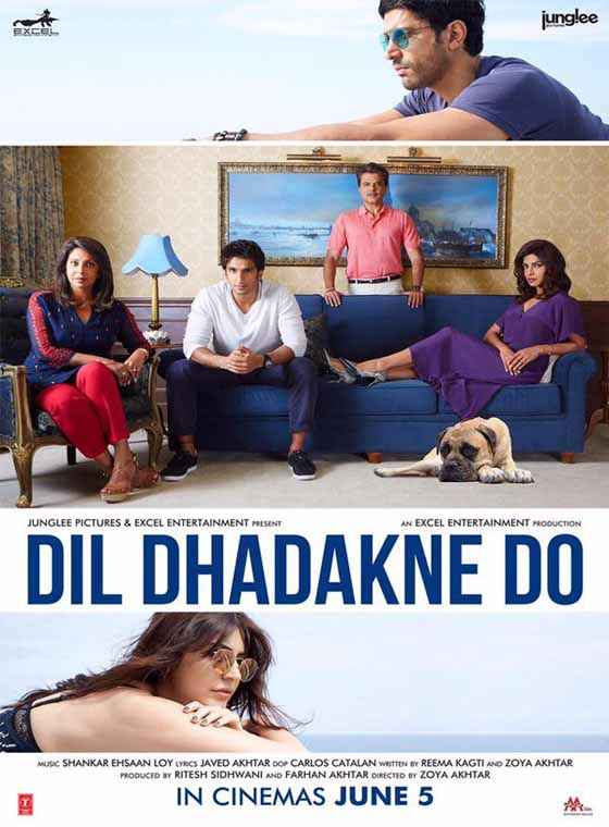 Dil Dhadakne Do Wallpaper Poster