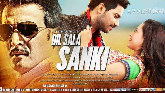 Dil Sala Sanki First Look Poster