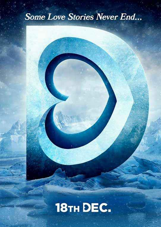 Dilwale 2015 Logo Poster