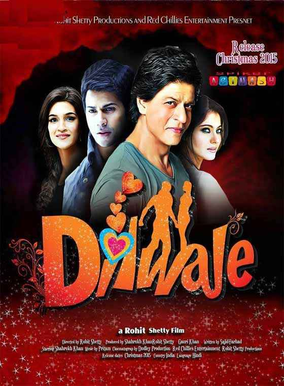 Download 3g video songs dilwale 1994