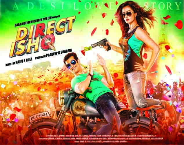 Direct Ishq Image Poster