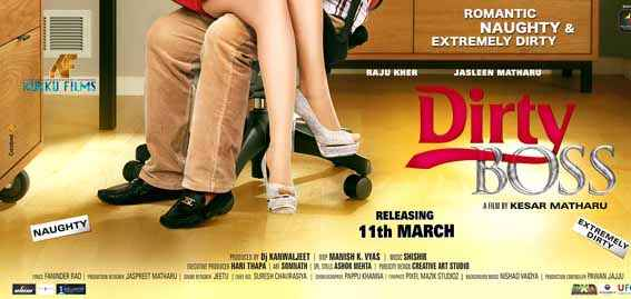 Dirty Boss First Look Poster