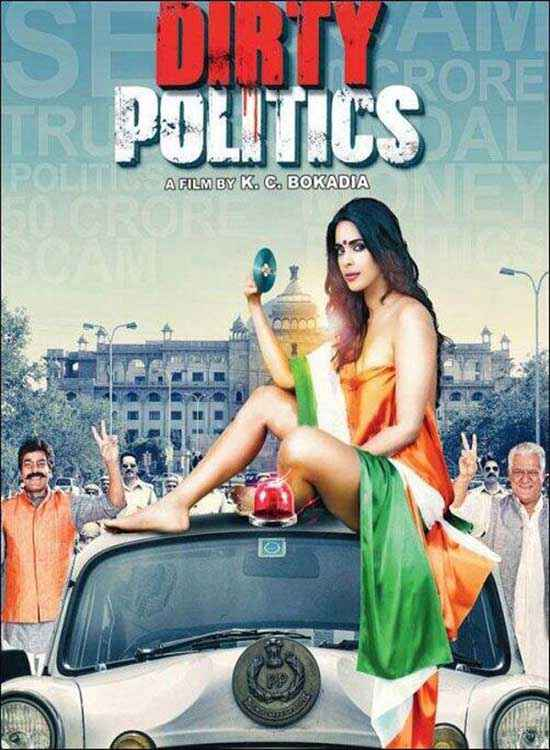 Dirty Politics Movie