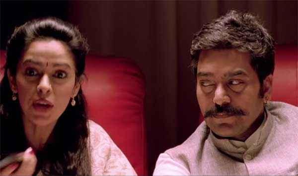 Dirty Politics Mallika Sherawat Ashutosh Rana Flirting Stills