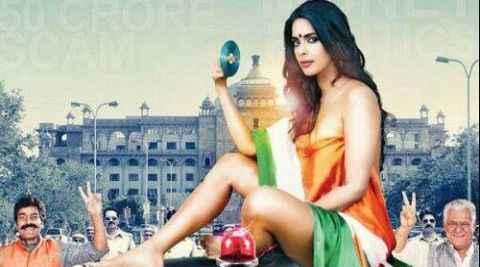 Dirty Politics Mallika Sherawat First Look Stills