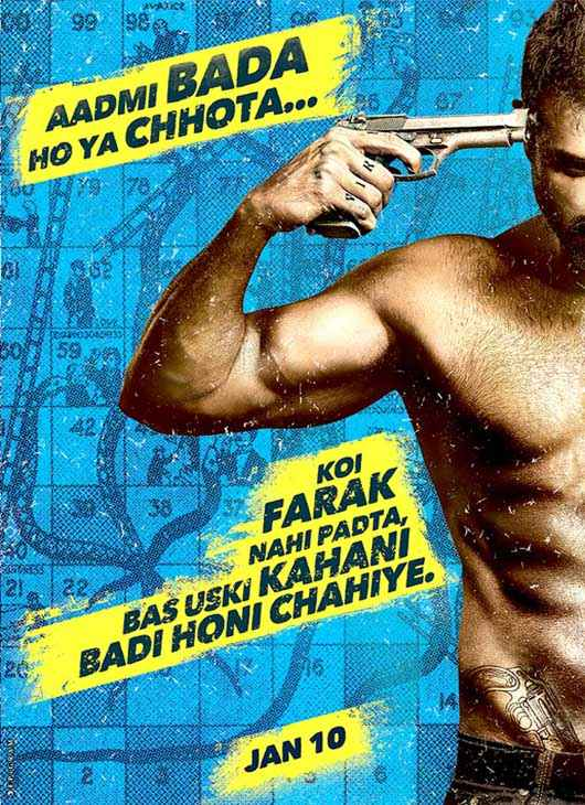 Dishkiyaoon Poster