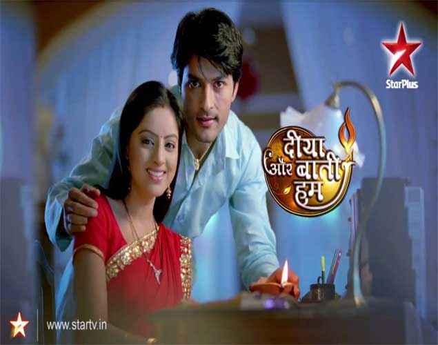 Diya Aur Baati Hum (2011) Image Poster