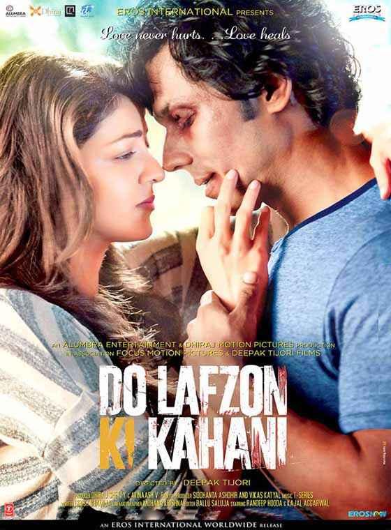 Do Lafzon Ki Kahani  Poster