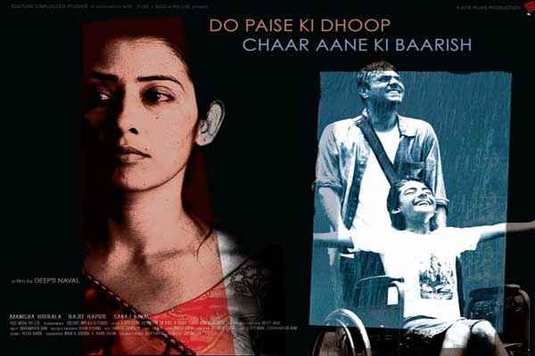 Do Paise Ki Dhoop Chaar Aane Ki Baarish Images Poster
