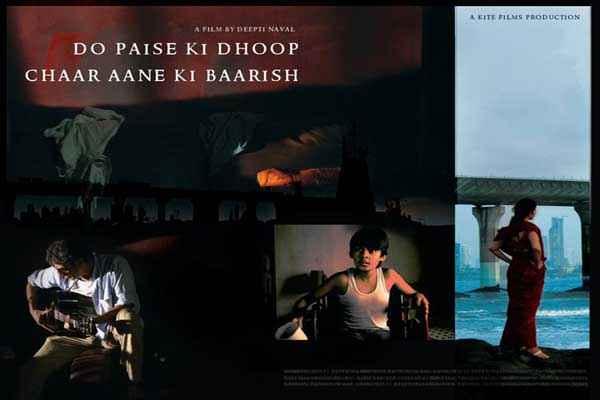 Do Paise Ki Dhoop Chaar Aane Ki Baarish New Poster