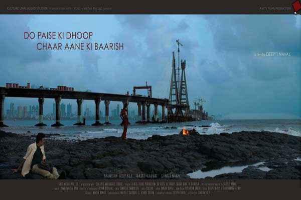 Do Paise Ki Dhoop Chaar Aane Ki Baarish Poster