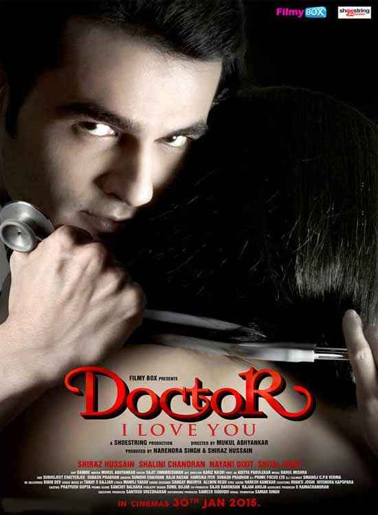 Doctor, I Love You Poster