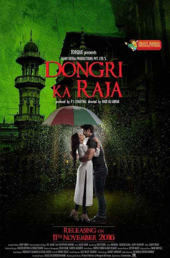 Dongri Ka Raja Poster