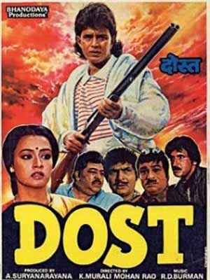 Dost (1989) Image Poster